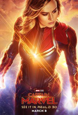 http---cdn.collider.com-wp-content-uploads-2019-01-captain-marvel-poster-brie-larson